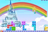 Elsa Rainbow Island Square