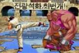 Kim vs Abubo