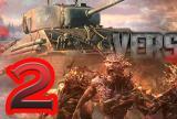 坦克大战僵尸2