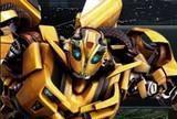 Transformers Autobot strnghold